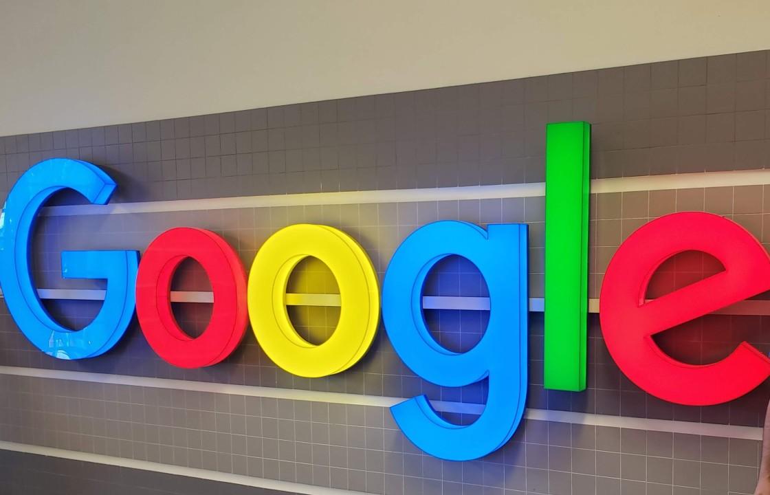 Le secret de Google